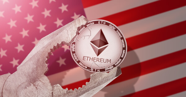 Ethereum 2.0 may soon be charged by SEC