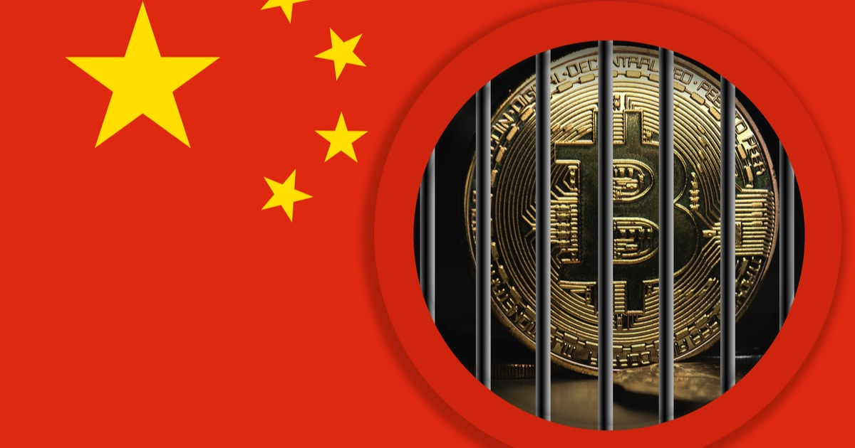 China Promotes DeFi and Ethereum on CCTV, But Isn't Crypto Banned? |  Blockchain News