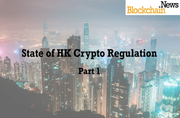 State of HK Crypto Regulation - Part 1 - HKSFC