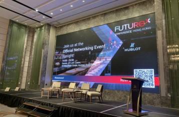Event Rating: FutureX - Ten Pillars of Token Economy