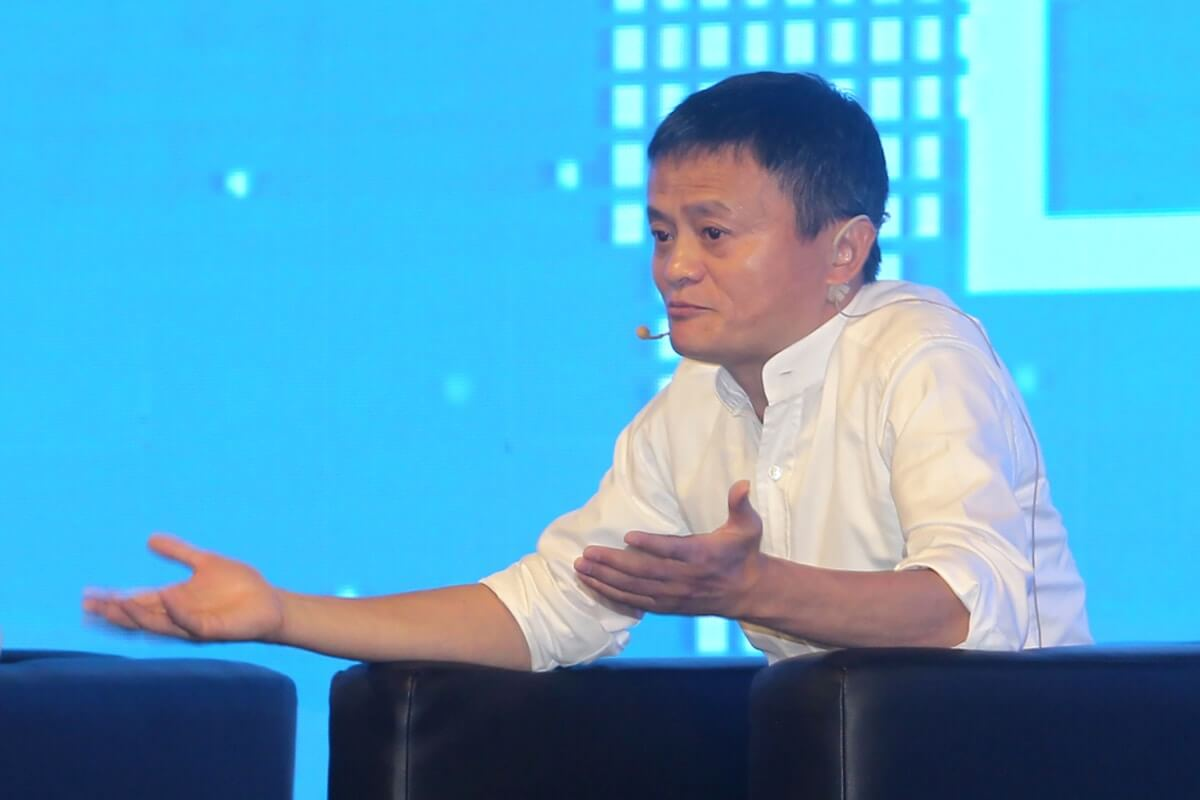 Alibaba Founder Jack Ma Criticizes Current Financial Regulations