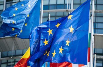 """重磅:欧盟委员会将联合几大机构共同举办主题为""""融合""""的全球区块链大会"""