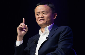 Jack Ma Pays Price: 2.1 Trillion Yuan Ant IPO for 21 Minutes Speech