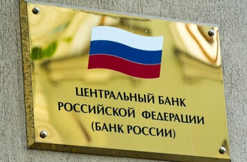 Bank of Russia Reveals the Possibility of Developing a CBDC in Public Consultation Report
