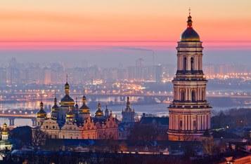 Ukraine's Draft Bill on Digital Currencies Undergoes First Parliamentary Hearing