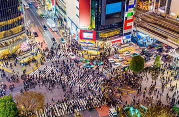 Bank of Japan Wants to Hear From Public About Digital Yen Development