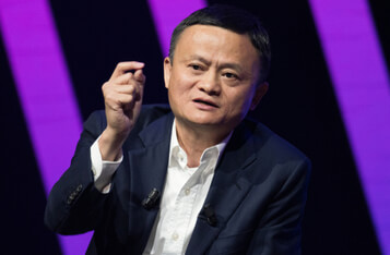 Alibaba Founder and China's Richest Man Jack Ma: Digital Currency Could Redefine Money