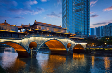 Chinese City Eyes Blockchain Applications for Urban Governance and Smart Education