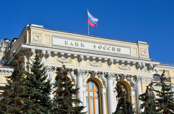The Bank of Russia Wants Strict Limits for Non-Professional Russian Crypto Investors