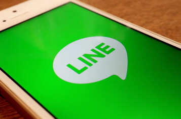Messaging Giant LINE is Developing a Platform for CBDC