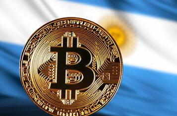 Paxful调查:阿根廷认为比特币和加密货币是最有效的通胀对冲工具