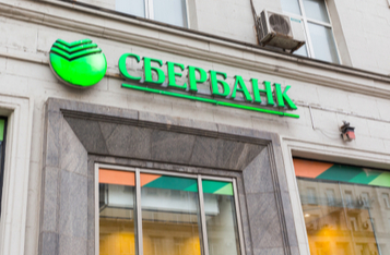 Russian Banking Giant Sberbank and S7 Airlines to Streamline Air Ticket Purchase with Virtual Tokens