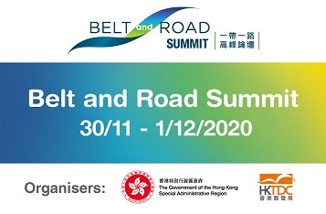 Fifth Belt and Road Summit draws to successful close