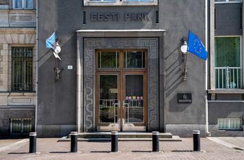 Estonia's Central Bank Launches Research Project into CBDC