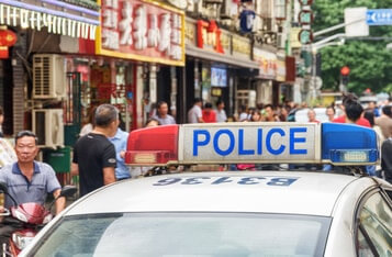 China Plans to Thwart Procedural Violations in the Police Force and Courtrooms with Blockchain