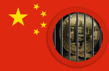 China Promotes DeFi and Ethereum on CCTV, But Isn't Crypto Banned?
