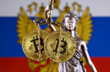 Russian Civil Servants Required to Declare Crypto Holdings Beginning in 2021