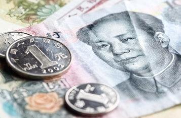 Major China Bank Disables Digital Yuan Wallet Registration After Launch Draws Intense Public Attention
