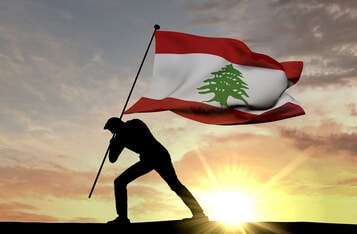 Lebanon Considers a Central Bank Digital Currency for 2021