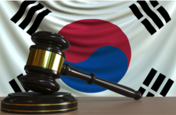 South Korea's Financial Services Commission to Ban Privacy Coins from Exchanges