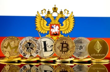 Government Officials in Russia Expected to Declare Their Cryptocurrency Savings