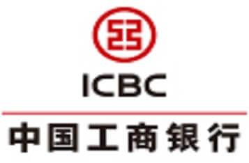 新华社:工行成功直联跨境金融区块链服务平台