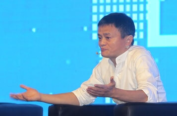 Alibaba Founder Jack Ma Criticizes Current Financial Regulations