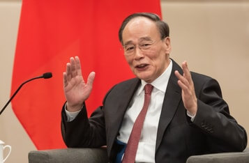 China's Vice President Wang Qishan: World Economy In Deep Recession, Finance Is The Core of Modern Economy