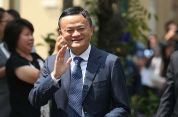 China's Central Bank and Watchdogs Meet with Jack Ma and Ant Group Execs following Regulation Criticism