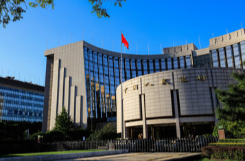 "China PBOC Views CBDC Race as ""New Battlefied"" Between Sovereign Nations"